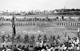 Unknown photographer, Bassa Stadium, Yaffa (today Blumfield Stadium, Jaffa), Undated (probably 1940s).Material looted from the office of Rashid Haj Ibrahim, Head of the National Committee, Haifa.