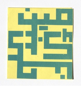 Al Ameen Gallery in Aden, invitation to exhibition from 1986.