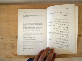 Detail of Christian Ghazzi poem from Shi'r, issue 25 (1963). Photograph by Marwa Arsanios.