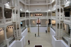 The Museum of Modern and Contemporary Art. Photograph by Rafik Laggoune. Courtesy of Nadira Laggoune and MAMA, Algiers.