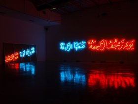 Shezad Dawood, Until The End Of The World, 2008, neon, timer and aluminium encased mirrors, 1200 x 180 cm. Installation view at The Third Line, Dubai. Courtesy of Mathaf: Arab Museum of Modern Art, Doha.