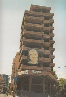 Ziad Antar, Building in Qantari, Built in 1970, 2007. Courtesy of Selma Feriani Gallery, London.
