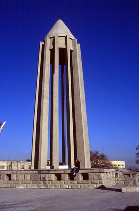 The Tower of Ibn Sina's Mausoleum designed by Houshang Seyhoun in 1952 in Hamadan.