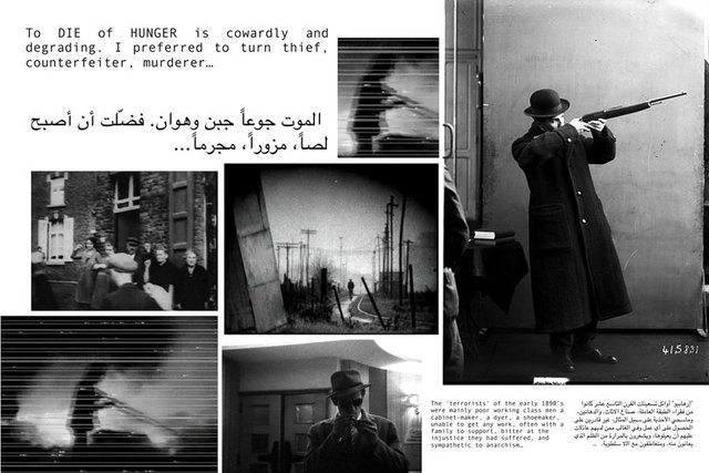 All images by Basel Abbas and Ruanne Abou-Rahme, The Incidental Insurgents, 2012-2013.
