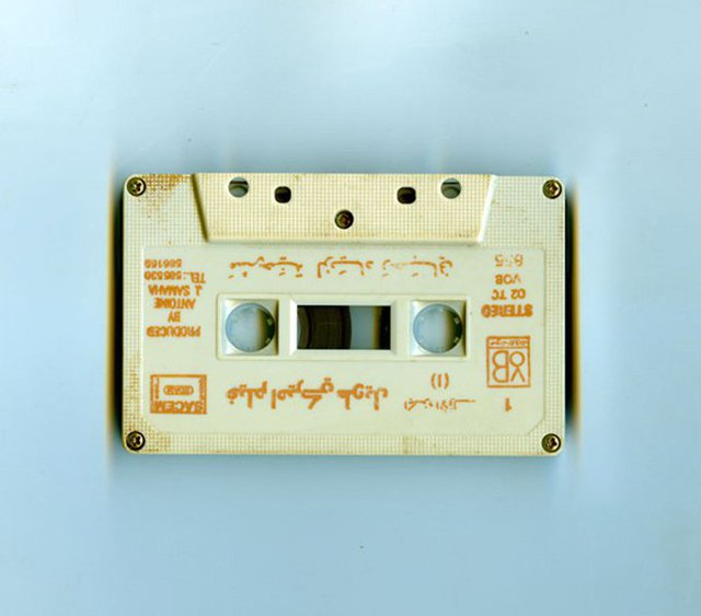 Joe Namy, cassette (The Long American Movie), 2010, digital print.