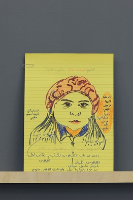 <p style=&#34;text-align: justify;&#34;>Mounira Al Solh, <em>I strongly believe in our right to be frivolous, </em>2014. Mixed media drawing on legal paper (part of larger set of at least 50 drawings), 35 cm x 22 cm, 14.</p><p style=&#34;text-align: justify;&#34;>Copyright the artist.</p>&nbsp;