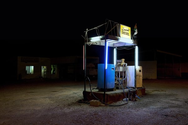 <p>Sinisa Vlajkovic and Mohamed Somji</p><p><em>Substation 3</em>, Masfout, UAE, 2008</p><p>Photograph</p><p>Courtesy of the artists</p>