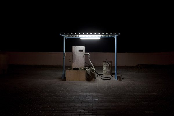 <p>Sinisa Vlajkovic and Mohamed Somji</p><p><em>Substation 9</em>, Masfout, UAE, 2009</p><p>Photograph</p><p>Courtesy of the artists</p>