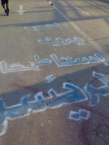 Graffiti on the road to Tahrir square: 'The people want the president down' Some rights reserved by monasosh