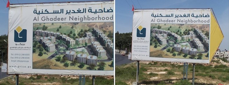 Yazid Anani, Billboards Announcing New Housing Projects, 2011.