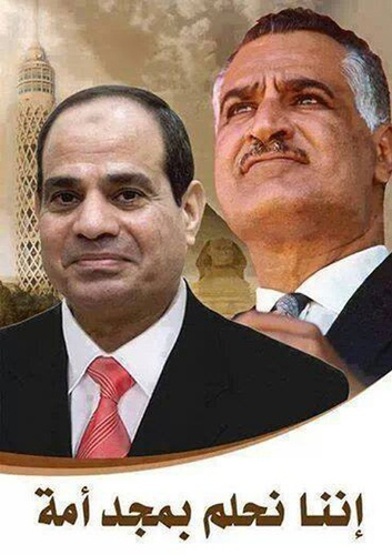 Sisi and Nasser, 'Dreaming of a glorious nation.' Screenshot by the author, source: https://twitter.com/_amroali/status/387589818529497088/photo/1. Provenance unknown.