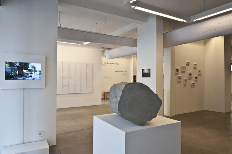 Lamia Joreige, Under-Writing Beirut – Mathaf (2013). Mixed-media installation, commissioned by the Sharjah Art Foundation. View of exhibition at Art Factum Gallery, Beirut.