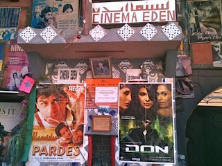 Image from the Eden cinema, Marrakech.