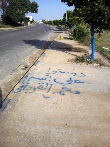Step on the name Moammar Gaddafi, 2011. Photograph courtesy and © Hadia Gana.