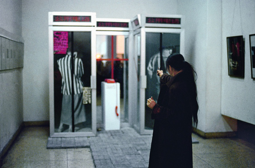 Xiao Lu, Dialogue, 1989. Installation, Performance, National Art Museum, Beijing, China.