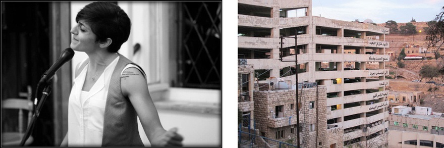 Left: Aysha Shamaylah performing in Makan art space (not on the rooftop in this image). Right: Mohammad El Baz's poetry installed on one of the buildings in downtown Amman.