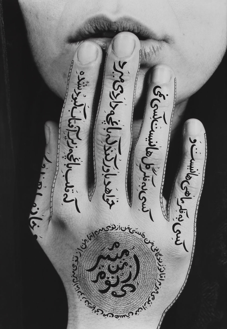 Shirin Neshat, Untitled, 1996. RC print and ink (photo taken by Larry Barns).