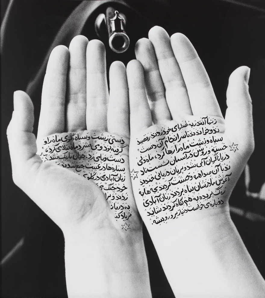 Shirin Neshat, Guardians of Revolution (Women of Allah Series), 1994. RC print and ink (photo taken by Cynthia Preston).