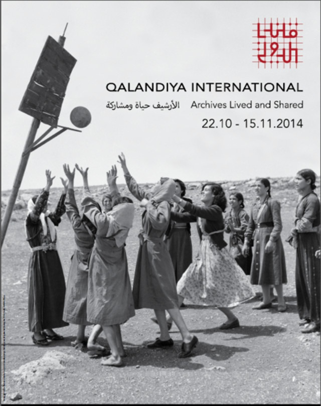 Qalandiya International poster. Young girls at the Women's Activity Centre in Qalandiya playing a game of basketball, circa 1950.