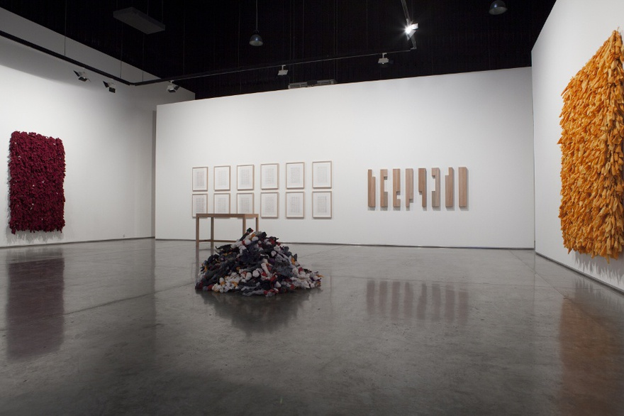 Hassan Sharif, Approaching Entropy, March 2013, installation view at Gallery Isabelle van den Eynde, Dubai.