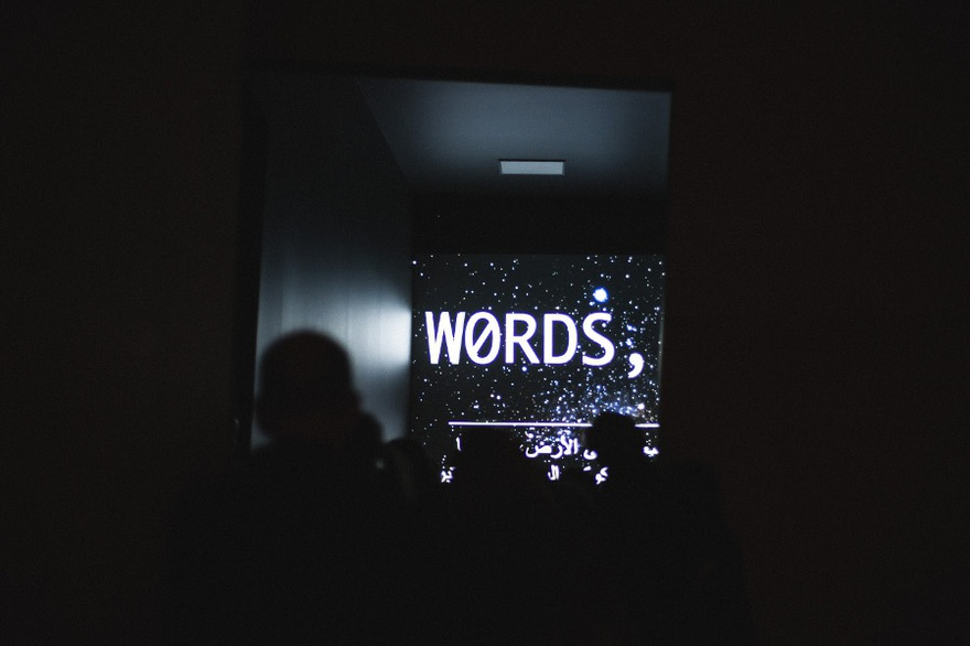 Young-Hae Chang Heavy Industries, Waad, 2014. Video still. Love Letters to Mars, presented in Oslo, 2014.