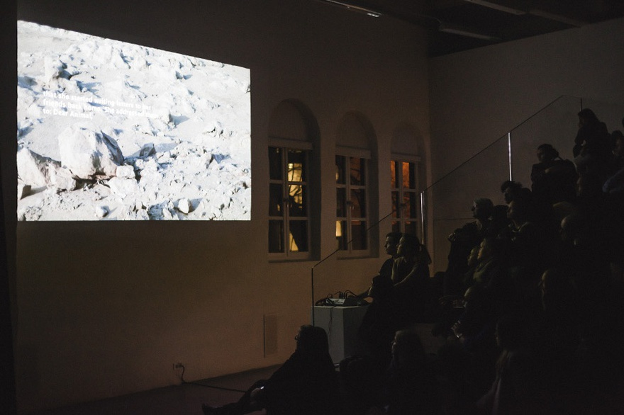 Maha Maamoun, Dear Animal, 2014. Video still. Love Letters to Mars, presented in Oslo, 2014.