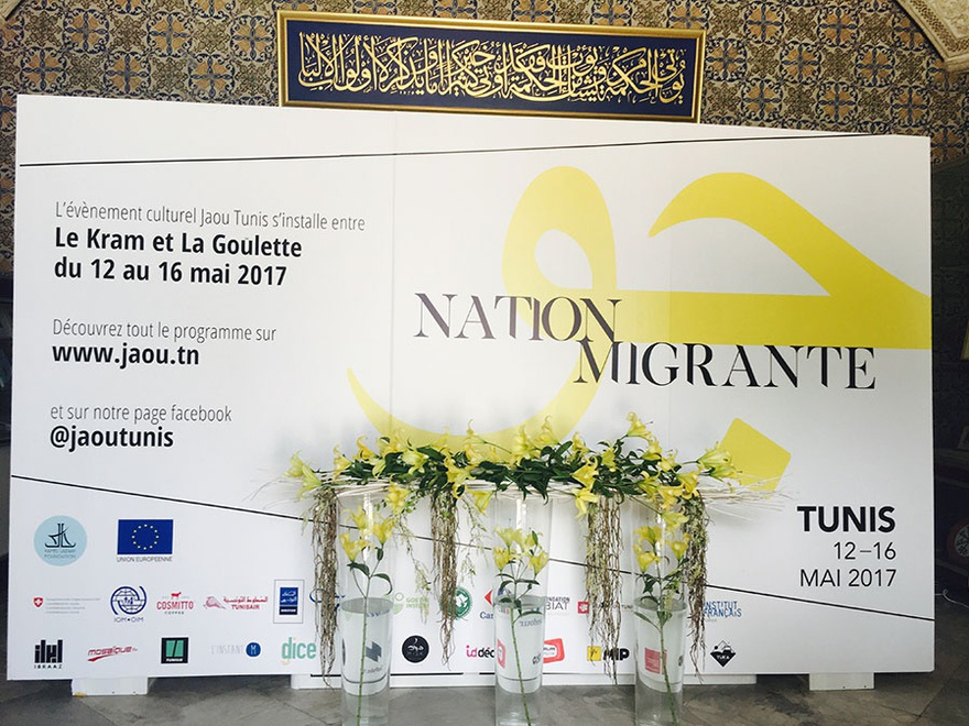 Jaou 'Migrant Nation' conference opening at Beit el Hikma, Tunis.