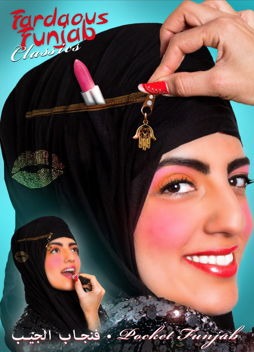 Meriem Bennani, FARDAOUS FUNJAB CATALOGUE: Avant-garde Funjabs by Avant-garde Designer for Avant-Garde Women, 2011.