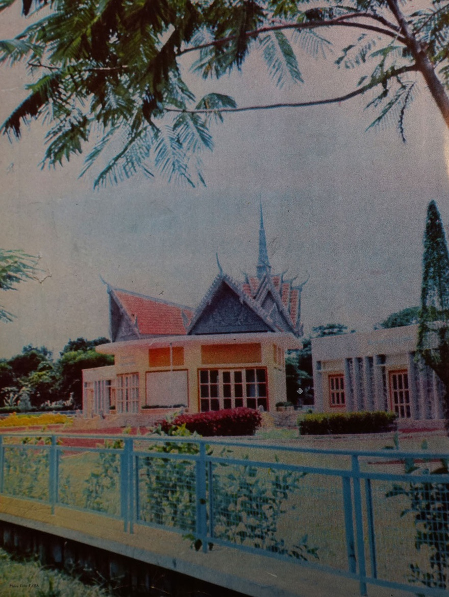 Kompong Speu Exhibition Hall, Kabuja Monthly Illustrated Magazine (back cover) October 15, 1966. Second Year Number 9.