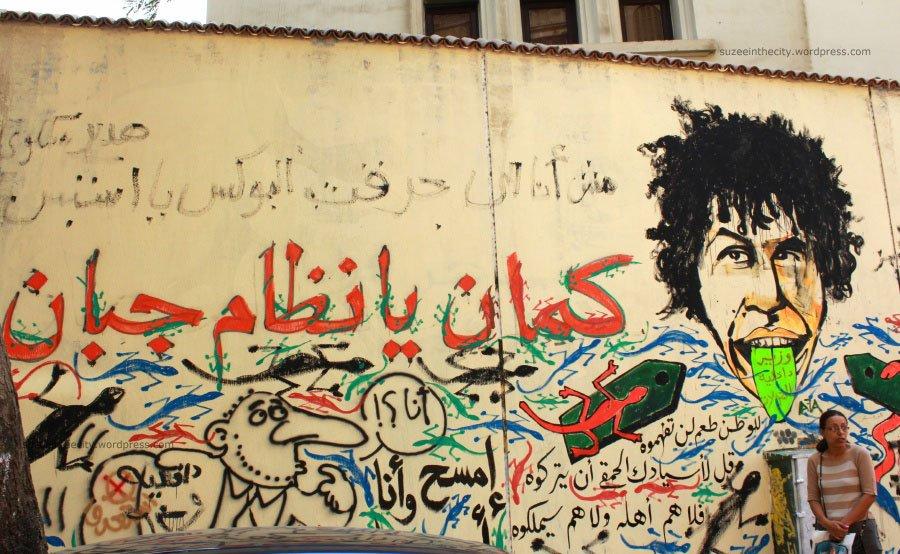 Revolutionary art | Ibraaz